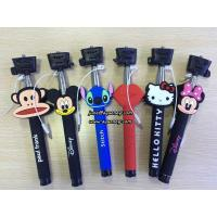 Buy cheap Wholesale Cartoon Wired Selfie Stick Monopod, without bluetooth design product