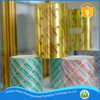 Buy cheap PTP aluminium foil square meter for pills packaging product