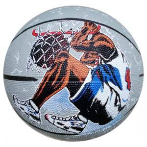 Buy cheap Rubber Basketball    (HD-3B20R) product