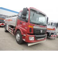 Buy cheap China famous FOTON AUMAN 4*2 LHD 14.3M3 fuel tank truck for sale,Best price FOTON 14300Liters oil dispensing truck product