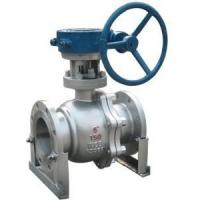 Buy cheap Ball Valve (Floating/Trunnion) product