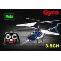 Buy cheap wholesale promotion 3.5 channel metal rc helicopter + gyro rc toy toy children toys product