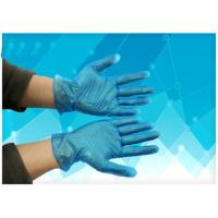 China Multi Purpose Blue Surgical Gloves , Vinyl Examination Gloves Powdered / Powder Free on sale