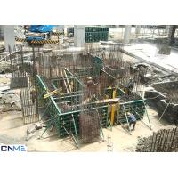 High Precision Wall Kickers Formwork / Timber Formwork For Concrete Walls