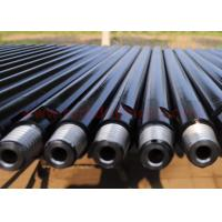 Buy cheap D34mm L1600mm Jack Hammer Integral Drill Rod Drilling Pipes For Drilling Machine product