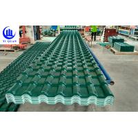 Quality Chinese Style Fireproof Sheet Double Roman Plastic Synthetic Resin Roof Sheet for sale
