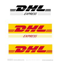 Buy cheap Courier DHL Express Services / door to door sea freight service product