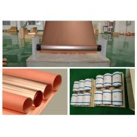 Buy cheap 105um Copper Foil Coil For Shielding , Excellent Adhesion Roll Of Copper Foil product