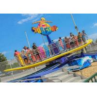 Buy cheap Sliding Type Flying UFO Rides With Corrosion Resistant And Stable Material product