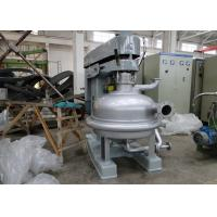 Buy cheap Strong Capacity Centrifugal Filter Separator Small Vibration Stable Running product
