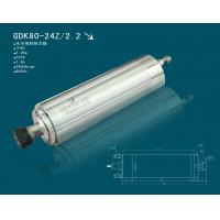 China torque constant 24000rpm water cool 2.2kw spindle motor on sale