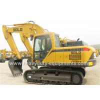 Buy cheap 1.2m3 LM Bucket Long Arm Excavator , 5700mm Extended Boom Excavator product