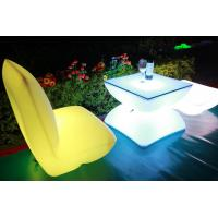 Buy cheap Illuminated Rechargeable LED Tables And Chairs With 4000 Mah Lithium Battery product