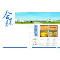 Nanjing Rogo Electronic Technology Co,.ltd