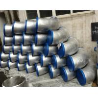 China DIN 86019 WL 2.1972 Weldable Pipe Elbows Copper Nickel Seawater Piping Systems on sale