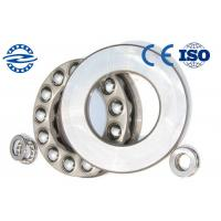Buy cheap Gcr15 Material Thrust Ball Bearing 52211 60 Mm * 95 Mm * 25 Mm Radial Thrust Bearing product
