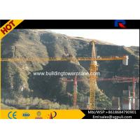 Buy cheap QTZ5613 8T Lifting Load Building Tower Crane Jib Length 13.36m With Remote Control product