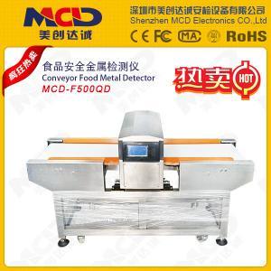 detectores de metais da indústria alimentar do LCD de 6 polegadas anticorrosivos com certificado do CE