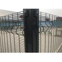 Buy cheap Precise Construction Everlasting Nylofor 3D Fence / 358 Anti Climb Fence / Wire Mesh Fence 358 High Security Mesh Fence from wholesalers
