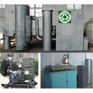 Buy cheap Biomass Gaifier product