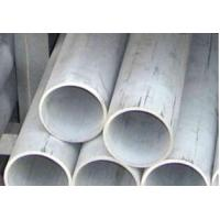 Buy cheap Ferritic / Austenitic 2205 Duplex Stainless Steel Pipe product