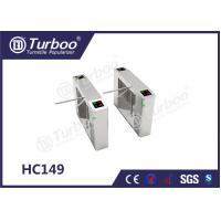 Buy cheap Pedestrian Access Control Turnstile Gate Overall Plate Structure For Entrance Control product