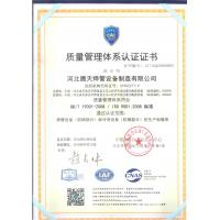 Hebei Tengtian Welded Pipe Equipment Manufacturing Co.,Ltd. Certifications