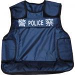 Buy cheap 自動車の隠された柔らかいiiiaの軍隊/警察の防弾チョッキの防護着 product