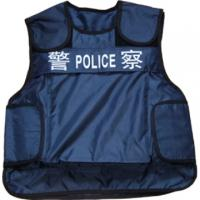 Buy cheap concealed soft iiia military / police bulletproof vest body armor in automotive product