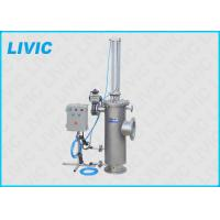 Buy cheap Automatic Bernoulli Filter Self Cleaning AF Seires for Sea Water Filtration product