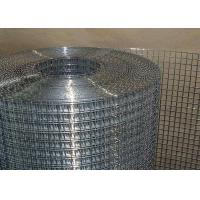 Buy cheap 1/4 inch Building Material Galvanised Mesh Roll , Heavy Gauge Welded Wire Fence Panels product