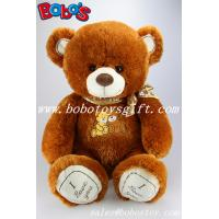 Buy cheap Best Seller dark brown large size plush baby toy teddy bears with embroidery chest an paw product