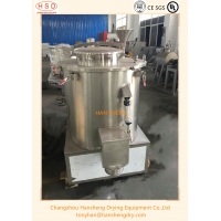 Buy cheap HSD Vertical Wet Type 500L Pesticide Mixer Machine from wholesalers