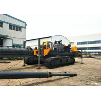 Buy cheap Crawler Mounted Drill Rig 3T-13T Low Noise Low Vibration Eco - Friendly product