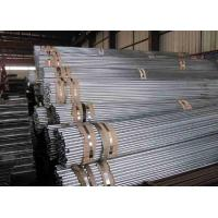 Buy cheap Galvanized Welded Iron Steel Tube 30 Inch , Thin Wall Steel Tubing product