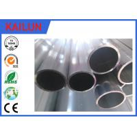 Buy cheap Silver Anodized Waterproof Extruded Aluminium Tube for for Fishing Rod Parts product