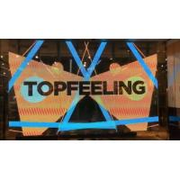 Buy cheap 6500 Nits Transparent LED Screens For Shopping Window Ads 500x500mm Cabinet product