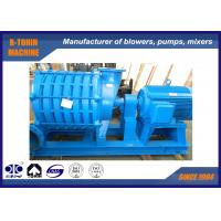 Buy cheap Low Noise Multistage Centrifugal Blower , wastewater treatment air blower product