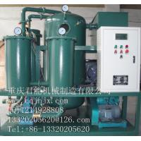 RZL-100  High vacuum used lubrciant oil purifier,cleaning machine,Used Oil Purification