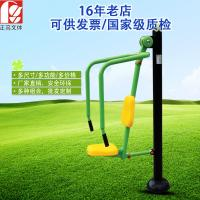 Quality life fitness gym equipment wholesale good quality professional commercial outdoor fitness equipment for sale