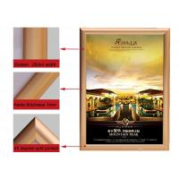 Buy cheap A2 Size Golden Color Aluminium Snap Frames , Jewelry Advertising Snap Display Frames  product