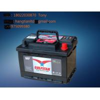 Buy cheap Gulfstar automotive car battery 57217MF 12v 72Ah with SGS,CE and ISO9001 certification manufacturer product
