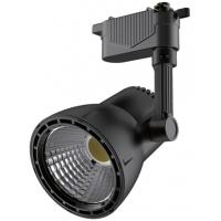 Buy cheap CRI >85 Bright 30w Led Ceiling Track Lights For Decoration Store Lighting product