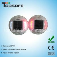 Buy cheap Solar Reflective Cat Eyes (TP-SR-2) product