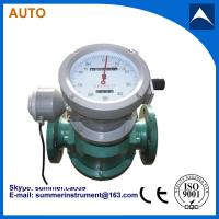 Buy cheap engine oil flow meter with reasonable price product