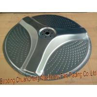 Buy cheap Aluminum stamping parts product