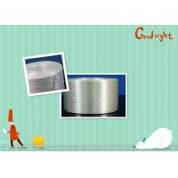 Buy cheap Direct Roving Continuous Fiberglass 362C for Reinforcing Thermoplastic For CFRT Process product
