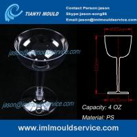 Buy cheap PS 4oz disposable plastic goblets party glasses and cup mold/PS plastic goblet cups mould product