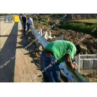 Buy cheap Traffic Thrie Metal Beam Crash Barrier Stainless Steel Weather Resistance product