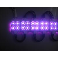 Buy cheap osram/epistar chipPurple Color for 4smd injection led module-1.44W with 3 years warranty from wholesalers
